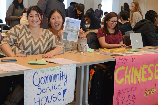 Community Service House draws students who are dedicated to community service and social justice activities.