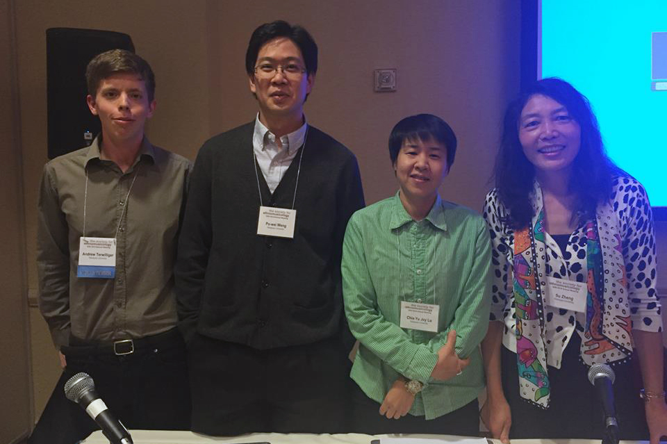 Pictured at the Society for Ethnomusicology's Annual Meeting are, from left, Wesleyan's Ender Terwilliger, Po-wei Weng, Joy Lu and Su Zheng.v