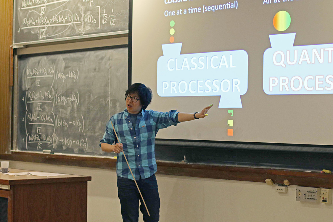 Yunseong Nam, a PhD candidate in physics, spoke about quantum computing and cybersecurity during the Graduate Student Speaker Series, Oct. 14 in Exley Science Center.