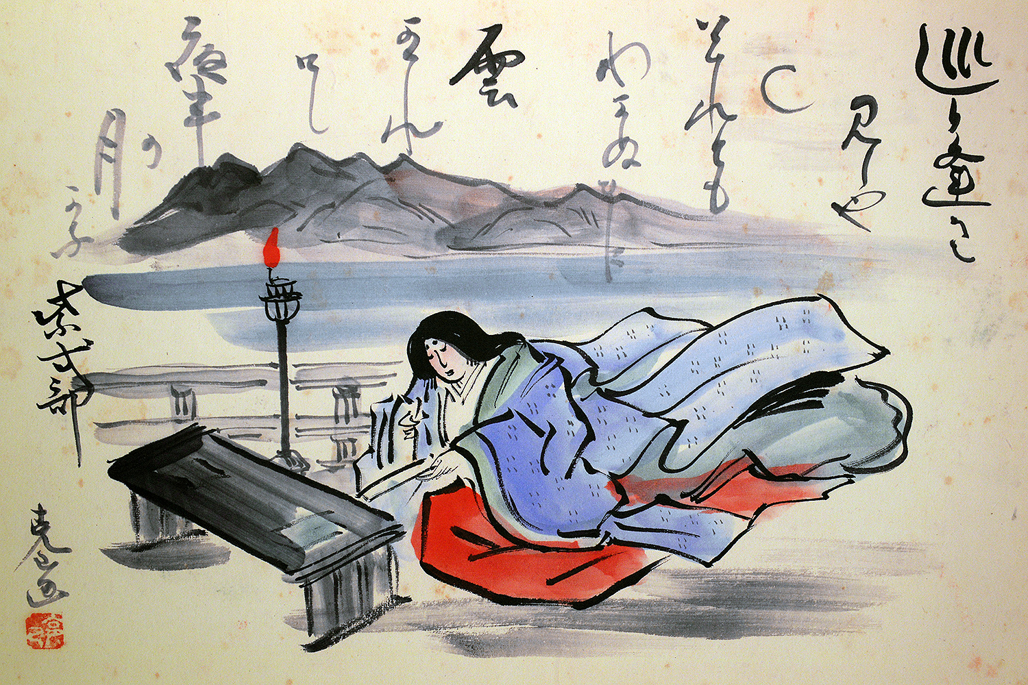 "The illustration ""Lady Murasaki (1928)"" depicts Lady Murasaki Shikibu, one of the key literary figures during the Heian period (794-1185), a time of great literary accomplishment in Japanese history. The artist has depicted Lady Murasaki at a writing desk with her colorful court costume spread around her with misty mountains in the background."
