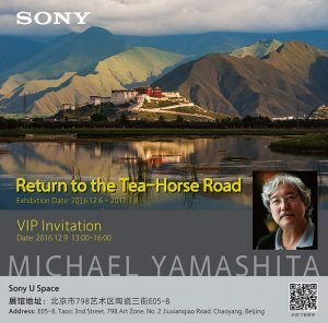 An exhibition by acclaimed photographer Michael Yamashita '71 will be held in Beijing, starting Friday, Dec. 9, 2016.