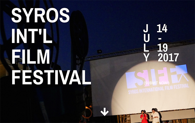 The Syros International Film Festival was founded in 2013 by a team of four—including Nathaniel Draper '12, Casandra Celestin '13, and Aaron Kahndros '13—and will run this year for five days in July.