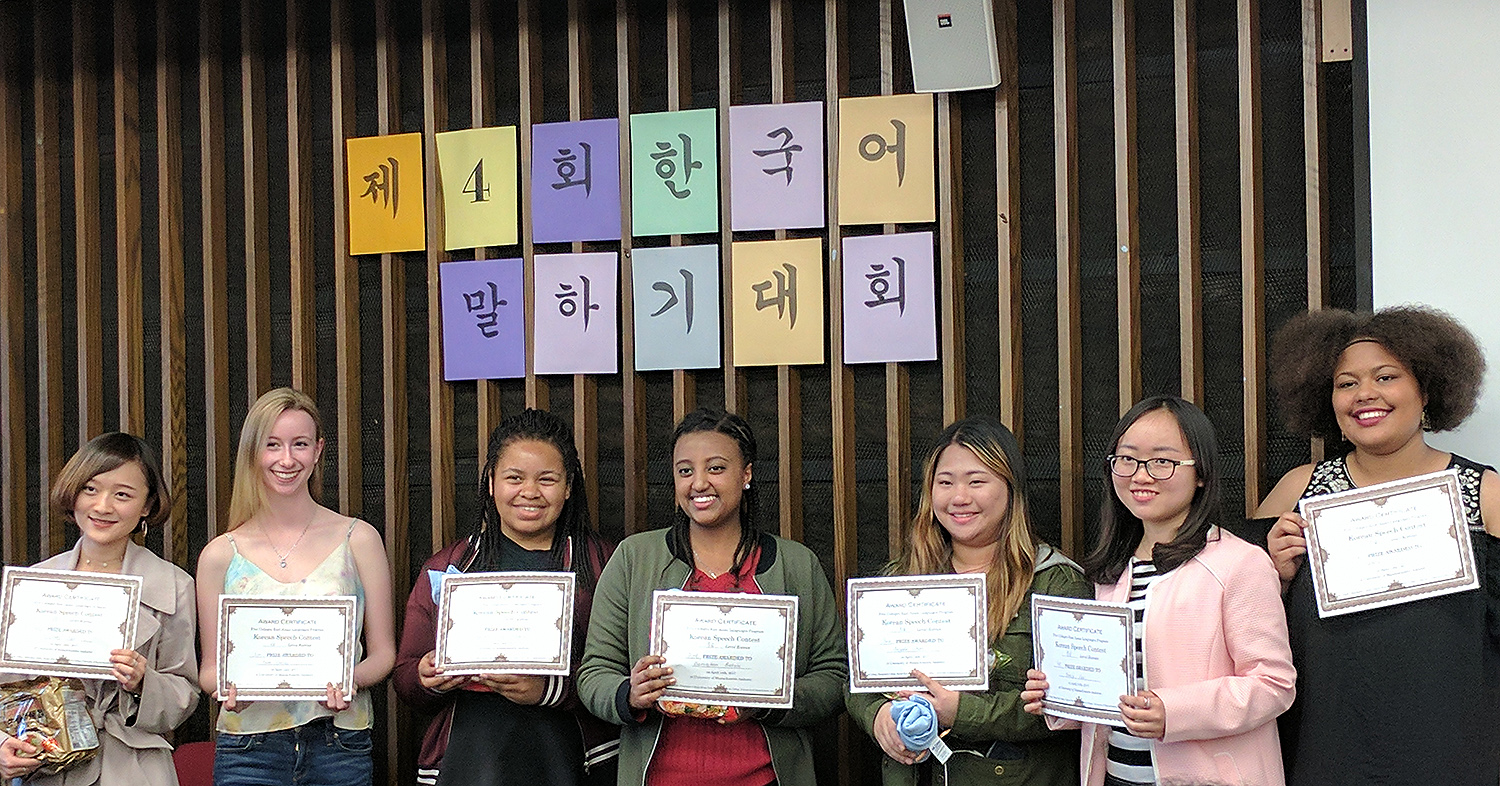 "Madison McClain-Frederick '20, pictured third from left, and Bethlehem ""Betty"" Bekele, pictured fourth from left, won prizes at the Five College Korean Language Speech Contest."