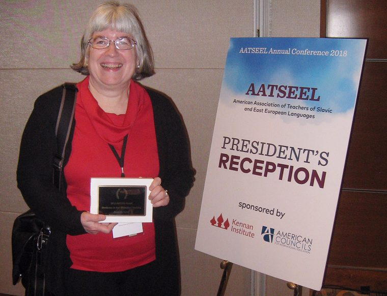 Susanne Fusso received the 2017 AATSEEL Award for Excellence in Post-Secondary Teaching.