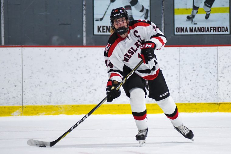 Sarah Goss '19 (women's ice hockey) was named to the All-Sportsmanship Team.