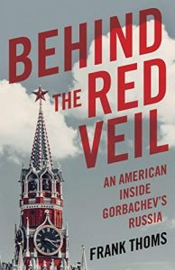 Behind the Red Veil cover