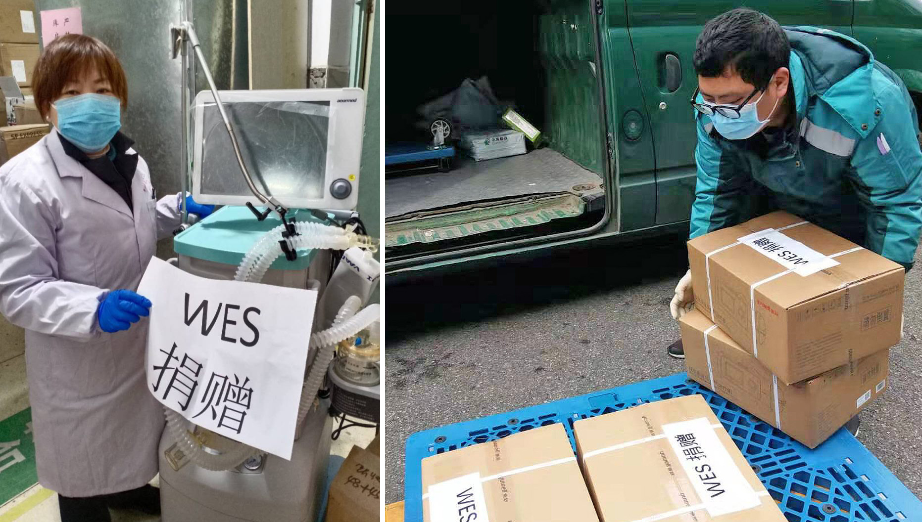 On Feb. 16, WesInAction delivered seven sets of oxygen concentrators and ventilators and 26,000 pairs of medical gloves to the First People's Hospital of Xiaochang County and the People's Hospital of Dawu County in Xiaogan, Hubei province.